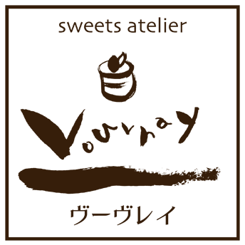 SweetsAtelier Vouvray