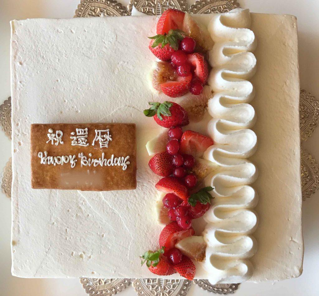 祝還暦ケーキ